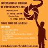 سومین جشنواره ملی و دوسالانه بین المللی عکس گلستانه