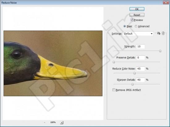 آموزش کاهش نویز در عکس - کاهش نویز در فتوشاپ